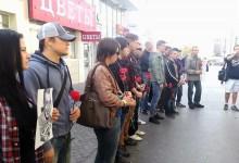 27 сентября в Москве прошла акция памяти жертв этнопреступности