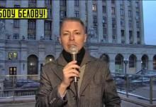 В. Ермолаев: «Белова преследуют за то, что защищал русских, в нём видят угрозу правящему режиму»