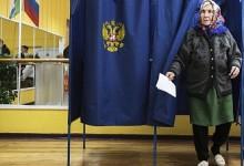 Иркутские игры Кремля