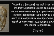 Т. Кунгурова. Общество страха