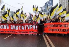 Русские националисты вышли на Русский Марш против диктатуры!