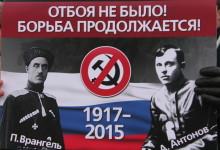 Борьба не заканчивается 4 ноября. Организаторы Русского Марша ждут вас в рядах националистических объединений