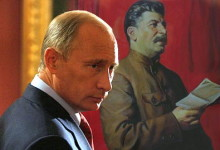 Большевистская расточительность