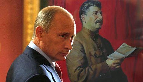 советские упыри