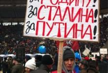 В. Басманов. Армия РФ и русские интересы