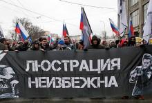 Владимир Басманов напомнил ЧКистам, запугивающим его родных, о предстоящей люстрации