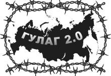 Кратко о том почему РФ это СССР №2