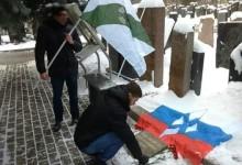 Соратники Комитета «Нация и Свобода» и Непримиримой Лиги почтили память героев антибольшевистского сопротивления