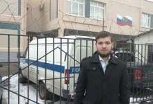 Свобода мышления в путинской РФ или задержание за прогулку у посольства