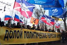 """Егор Ершов: Решение """"Нации и Свободы"""" присоединиться к колонне Демвыбора оправдало себя на 100%"""