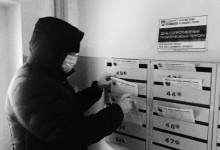День борьбы с политическим террором в Иркутске