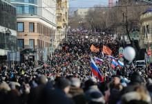 В Москве состоялось шествие против политического террора