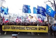 Комитет «Нация и Свободы» против политического террора