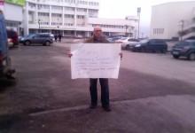 КНС за освобождение Надежды Савченко