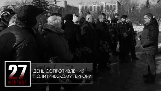 Барнаул11