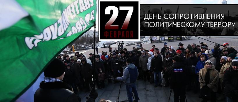 Екатеринбург2