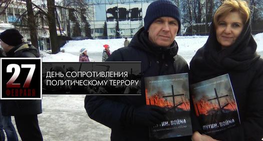 Ижевск2