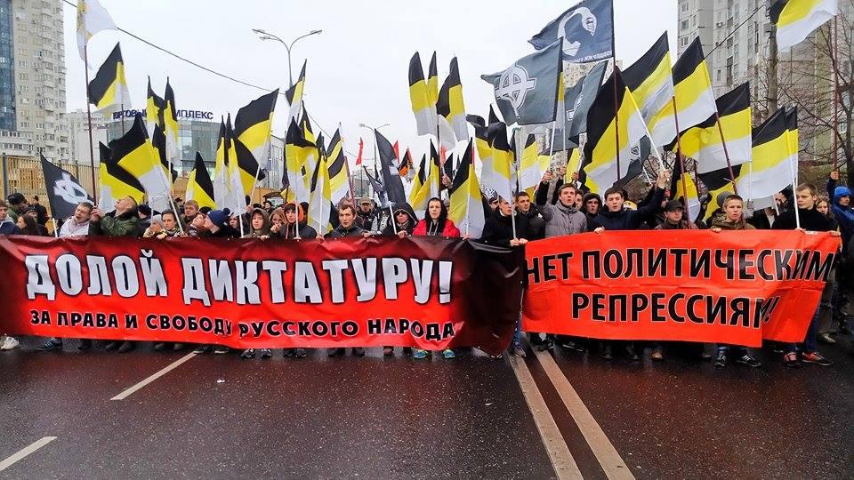 Русский Марш 2015