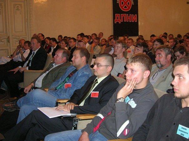 съезд ДПНИ 2008