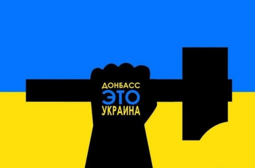 Donbass_Ukraina