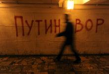 Басманов: Власти РФ дали мне ответ на мою деятельность. Полная блокировка счетов