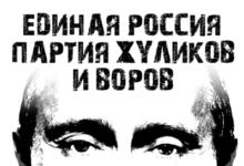 Националист, известный обращением в Гаагу, заявил о блокировке своих счетов по требованию властей РФ