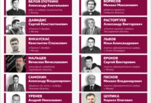 С 28 мая – 29 мая (до 21:00) праймериз оппозиции. Не забудь проголосовать за единомышленников!