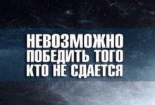ЗАЯВЛЕНИЕ КОМИТЕТА «НАЦИЯ И СВОБОДА» В СВЯЗИ С ПРИОСТАНОВКОЙ ПРАЙМЕРИЗ ОППОЗИЦИИ