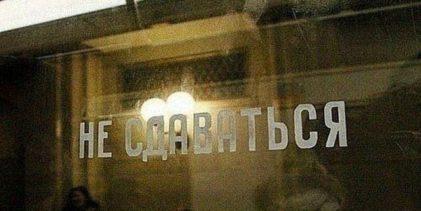 Глава КНС об убийствах и «загадочных» смертях граждан в полицейских участках РФ