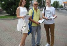 В Курске прошла акция против политических репрессий