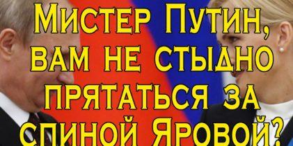 25-26 июля — дни солидарности с политзаключёнными: Плакаты для одиночных пикетов