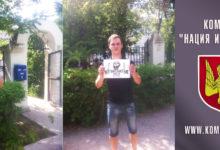 КНС Волжского: Отменить 282!