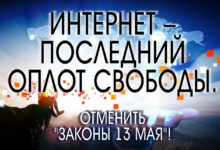 26 июля – Всероссийская акция против политических репрессий. Что делать в Москве и в регионах?