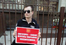 Схвачен лидер московской Лиги Комитета «Нация и Свобода» Владимир Ратников