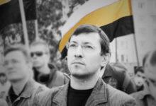 """Комитет """"Нация и Свобода"""" и Вячеслав Мальцев приглашают вас на суд к Белову"""