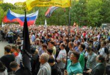 Русские националисты приняли участие в митинге за отмену репрессивных законов