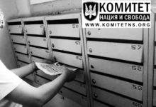 """Комитет """"Нация и Свобода"""" провёл агитрейд против репрессивных «законов 13 мая» в Екатеринбурге"""