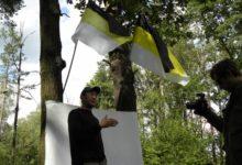 Закрытая лекция Александра Белова «Методы ненасильственного политического сопротивления»