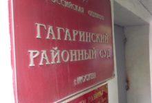 Лидер московской лиги Комитета «Нация и Свобода» осуждён на 1 год условно