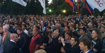 Соратники Комитета «Нация и Свобода» приняли участие в самой массовой встрече Парнас с избирателями в Москве