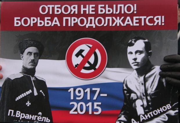 Заявление Комитета «Нация и Свобода» по итогам выборов в Государственную Думу РФ