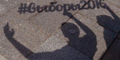 Впечатления правого наблюдателя о выборах #без_купюр