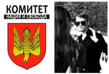 Лидер КНС Москвы Владимир Ратников арестован на 5 суток с целью противодействия участию националистов в возможных протестах