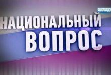 Владимир Басманов: О национальном вопросе в оппозиции