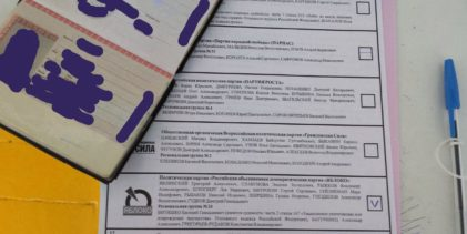 Выборы в Краснодарском крае: произвол марионеток