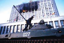 Корни путинизма там, в 1993-ем