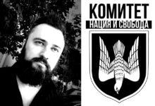 Владимир Басманов: всё более популярен будет революционный национализм