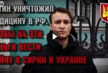 """Соратники Комитета """"Нация и Свобода"""" передали открытое обращение в ВОЗ"""