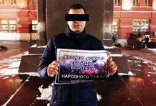"""Комитет """"Нация и Свобода"""" провёл акцию в годовщину русского бунта на Манежной площади"""