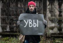 Жизнь в РФ: или бороться или уезжать или сгнить
